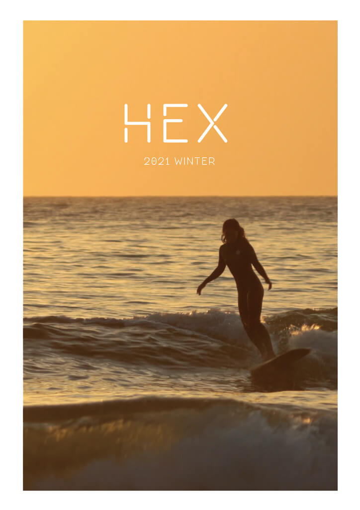 HEX 2021 WINTER